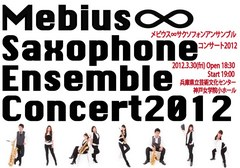 mebius2.jpg