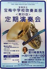2011-11-09_08-29-45_993.jpg